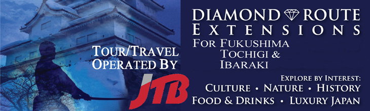 DIAMOND ROUTE EXTENSIONS